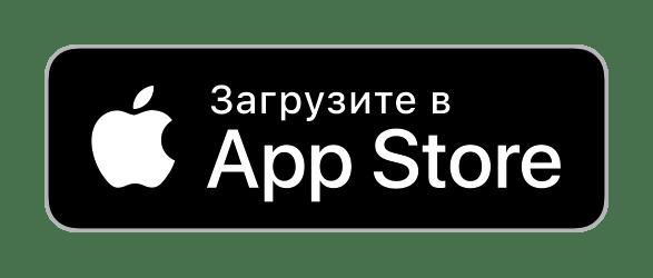 Загрузите вApp Store