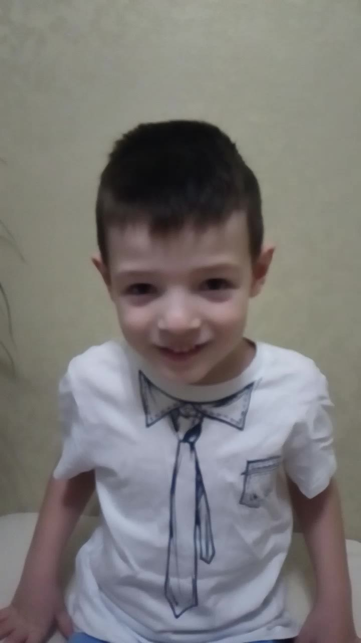 Рамиля Фаттахова