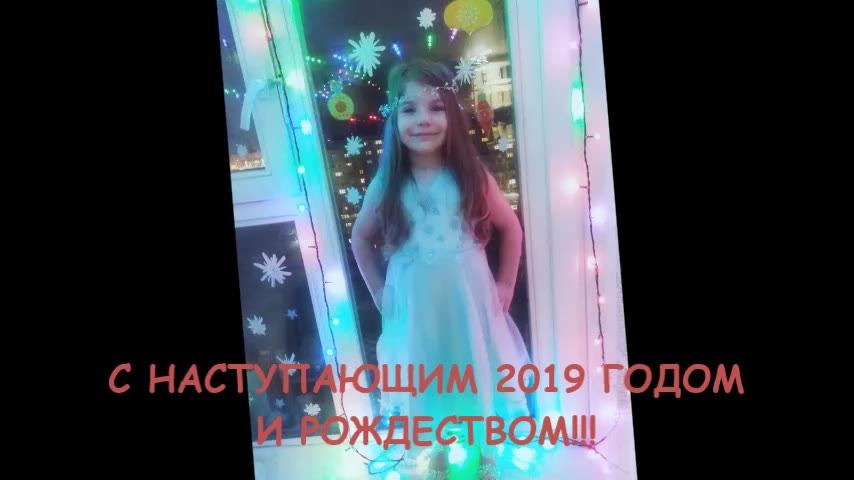 Дарья Черемисина